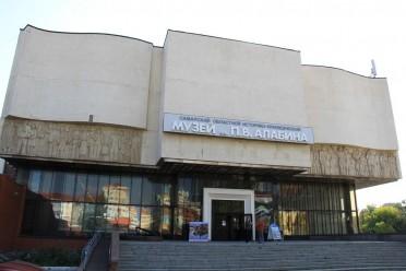 Самарский модернизм 1960-1990гг